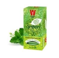 תה ירוק לימונית ולואיזה 25.jpg