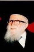 הרב ישראלי.jpg