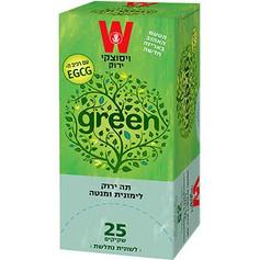 תה ירוק לימונית ומנטה 25.jpg