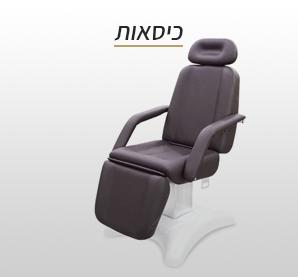 ר.מח - כיסאות.png