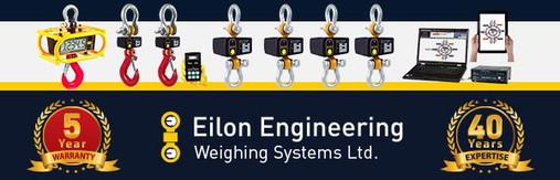 Eilon logo (2).jpg