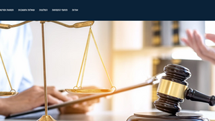 מוטי תורג'מן - עורך דין