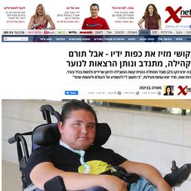 כתבה ל-ynet