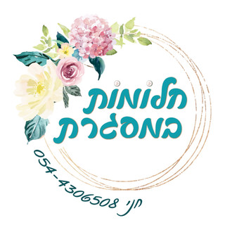 לוגו7.jpg