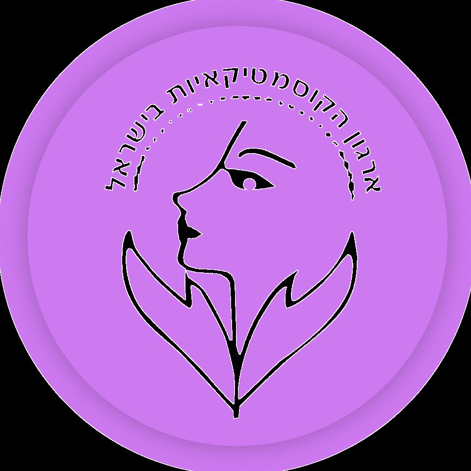 ארגון הקוסמטיקאיות