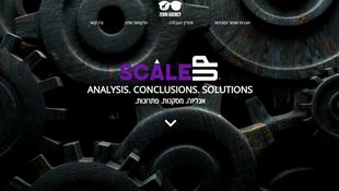 ScaleUp - ייעוץ עסקי