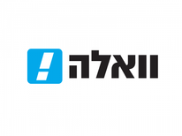 walla-logo.png