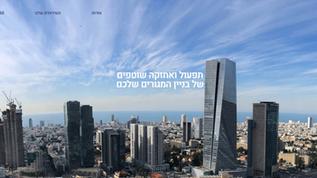 עתיד חדש - ניהול מבנים