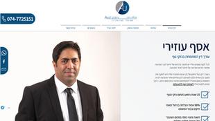 אסף עוזירי - עורך דין