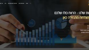 Yousave - ייעוץ עסקי