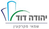 לוגו יהודה דוד שמאי מקרקעין.jpg
