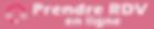 Logo ClickRDV en ligne rose.png