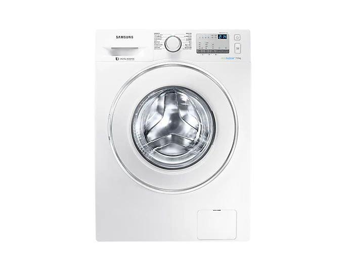 Samsung 三星 前置式洗衣機 (7kg, 1200轉/分鐘) WW70J4213IW/SH