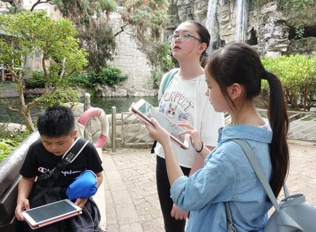【電子學習】中一同學利用iPad(EduVenture X)跳出課本思考