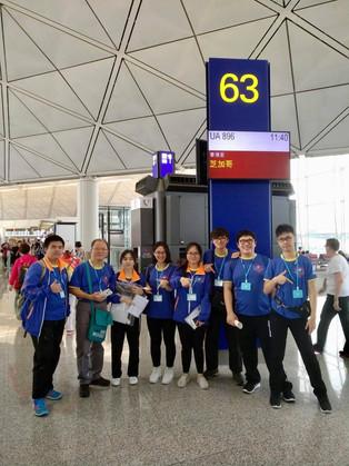 【衝出香港系列】Team Seven 得到贊助,順利出戰美國