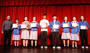 「品德情意」中文標語創作及徵文比賽結果