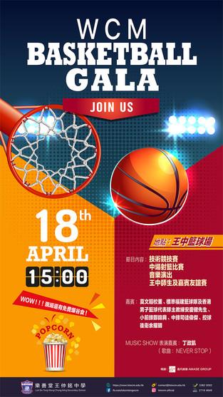 418 WCM Basketball Gala
