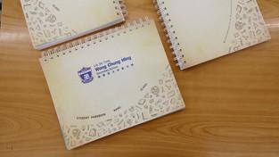 【改變與感恩】新學生記事手冊