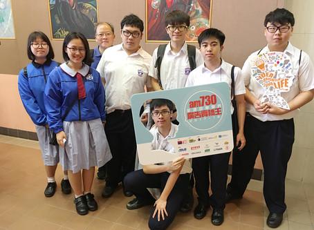 【學生成就】學界廣告賣橋王取5大獎項