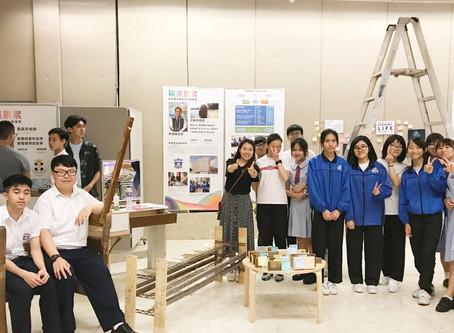 【升級再造】同學們進駐沙田大會堂