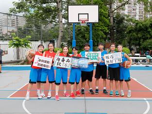正向生命–女子三人籃球邀請賽