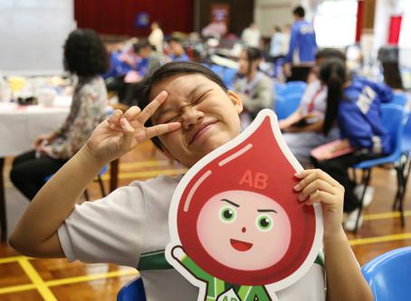 師生齊捐血