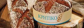 ΚΡΗΤΙΚΟ IREKS (με αρχέγονο σιτάρι & κριθάρι)