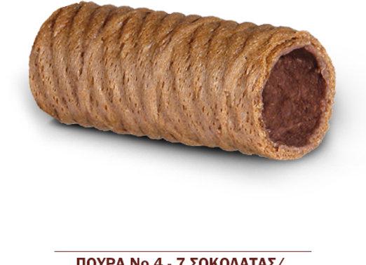 ΠΟΥΡΑ Νο4-7 ΣΟΚΟΛΑΤΑΣ KONROL