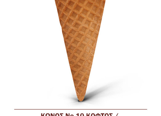 ΚΩΝΟΣ Νο10 ΚΟΦΤΟΣ KONROL