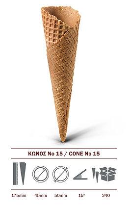 ΚΩΝΟΣ Νο15 KONROL