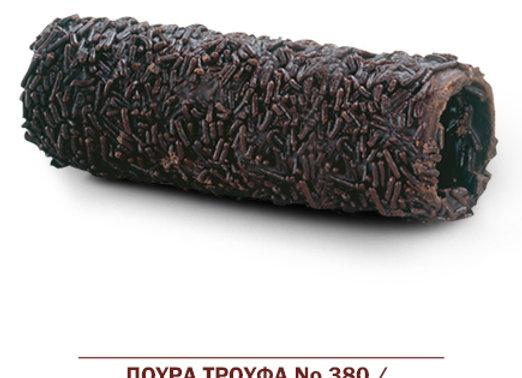 ΠΟΥΡΑ ΜΕ ΤΡΟΥΦΑ Νο380 KONROL