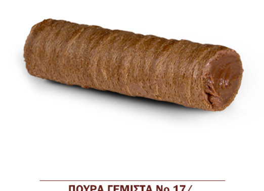 ΠΟΥΡΑ Νο17 ΓΕΜΙΣΤΑ KONROL