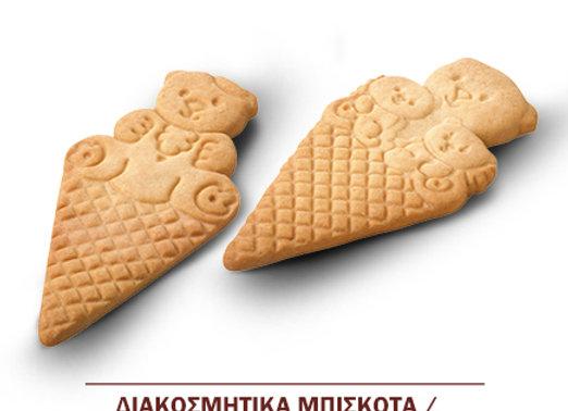 ΔΙΑΚΟΣΜΗΤΙΚΑ ΜΠΙΣΚΟΤΑ KONROL