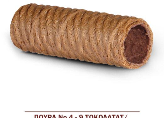 ΠΟΥΡΑ Νο4-9 ΣΟΚΟΛΑΤΑΣ KONROL