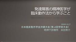 スクリーンショット 2020-11-08 21.19.41.png