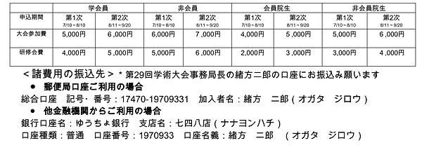 スクリーンショット 2021-09-10 11.50.53.png