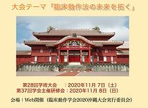 スクリーンショット 2020-11-17 21.51.22.png