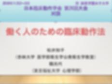 スクリーンショット 2018-11-16 18.50.37.png