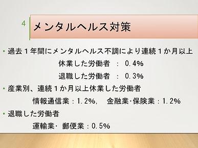 スライド05.jpg