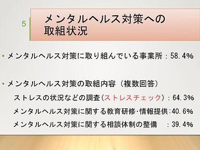 スライド06.jpg