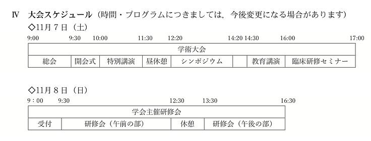 スクリーンショット 2020-08-03 13.34.53.png