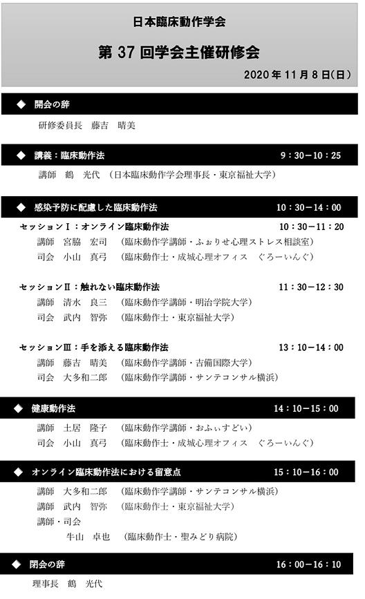スクリーンショット 2020-10-23 20.26.42.png
