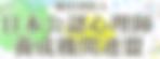 スクリーンショット 2020-01-18 19.44.37.png