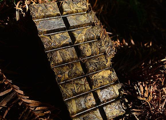 Thé noir d'Anhua - Ambré fumé