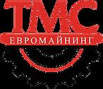 лого тмс-01 копия.png