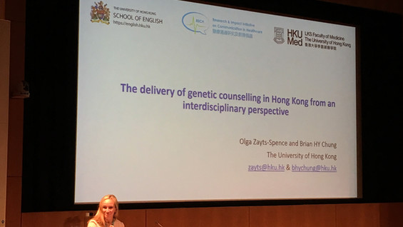 World Congress on Genetic Counselling 2019