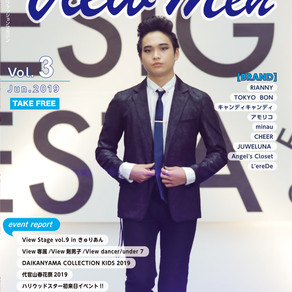 View men vol.3発刊!