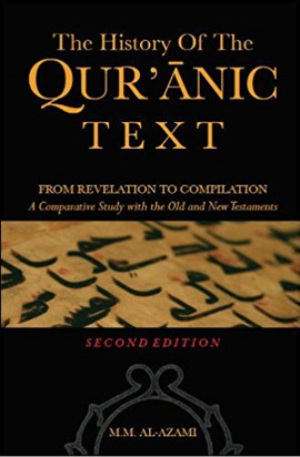 Quranic_text.jpg