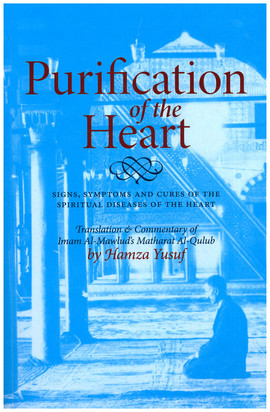 purificationofheart.jpg