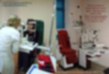 Рабочее место врача офтальмолога AARU 2000 Индия